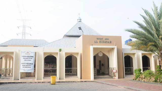 Masjid Al-Hidayah Pondok Bambu